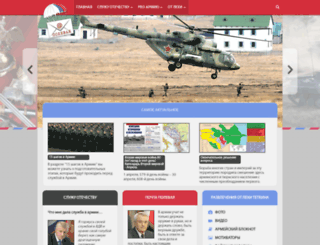 pochta-polevaya.ru screenshot