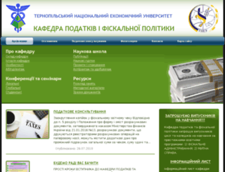 podatky.org.ua screenshot