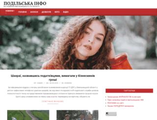 podilska.info screenshot