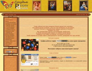 podin.at.ua screenshot