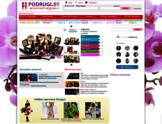 podrugi.by screenshot