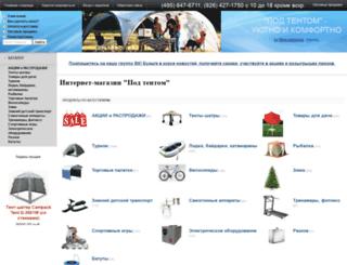 podtentom.ru screenshot