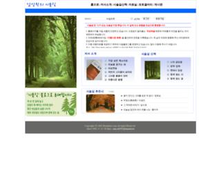 poemlane.com screenshot