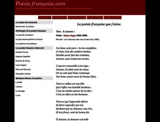 poesie-francaise.com screenshot