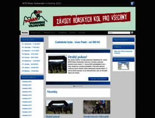 pohardrahanskevrchoviny.cz screenshot