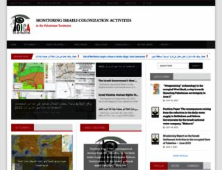 poica.org screenshot