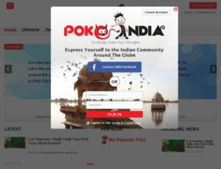 pokeindia.com screenshot
