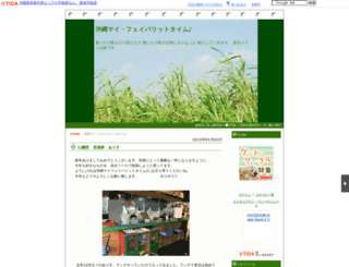 pokopokori.ti-da.net screenshot