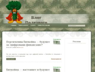 polezniy.com screenshot