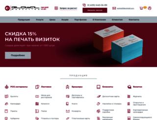 poligrafi.com screenshot