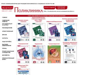 poliklin.ru screenshot