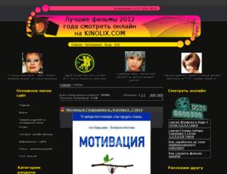 polimer.ucoz.com screenshot