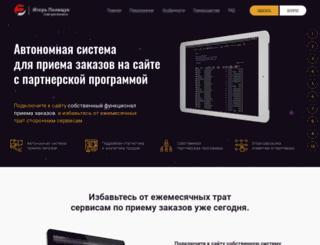 polischukigor.ru screenshot