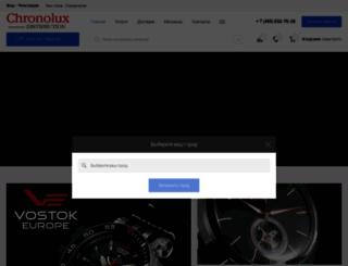poljot.pro screenshot