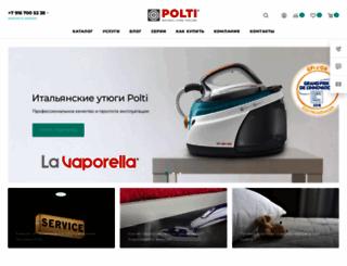 polti.ru screenshot