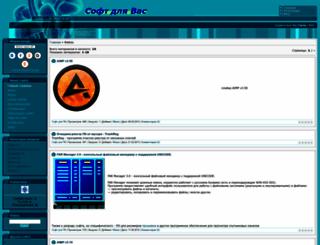 polzasoft.ucoz.ru screenshot
