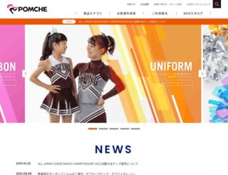 pompon.co.jp screenshot