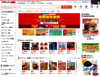 ponparemall.com screenshot