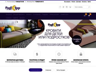 poofi.ru screenshot