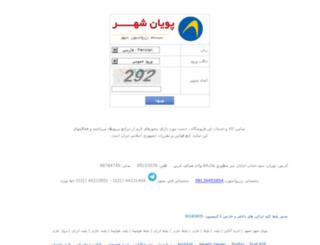pooyanshahr.ir screenshot