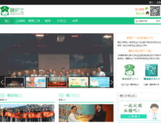 pop.tanghushi.com screenshot