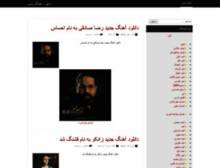 popmp3.ir screenshot