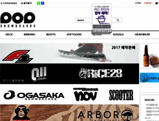 popsnowboard.co.kr screenshot