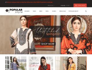 popularstyle.com.pk screenshot