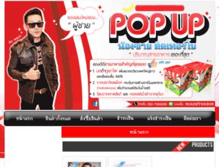 popupturbo.com screenshot