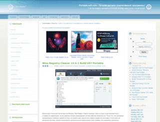 portable-soft.com screenshot