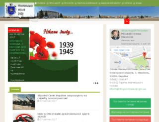 portal.nikopol.net screenshot