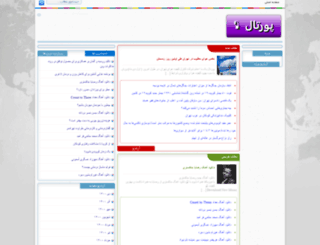 portal1.ir screenshot