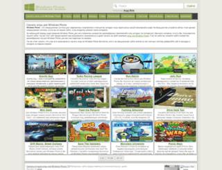 portalwarez.ucoz.ru screenshot