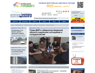 portamur.ru screenshot
