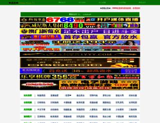 portpazar.com screenshot