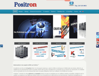 positron.gr screenshot