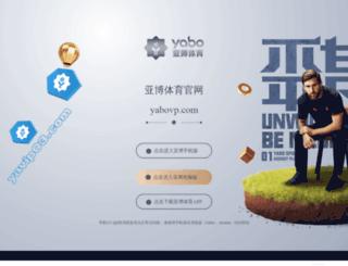 posji025.com screenshot