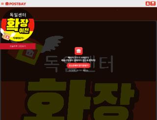 postbay.com screenshot