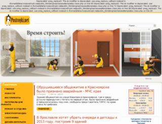 postroyki.net screenshot