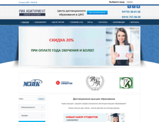 postupaem.info screenshot