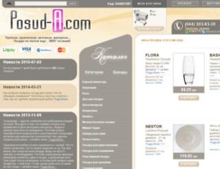 posud-a.com screenshot