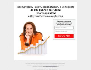 potokdohoda.ru screenshot