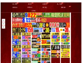 pougametips.com screenshot