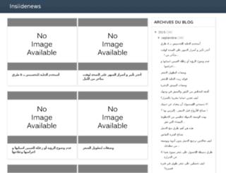 pourvousel.com screenshot