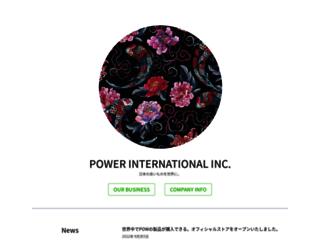 pow.co.jp screenshot