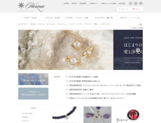 power-stones.jp screenshot