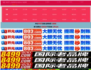 poweredbycash.com screenshot