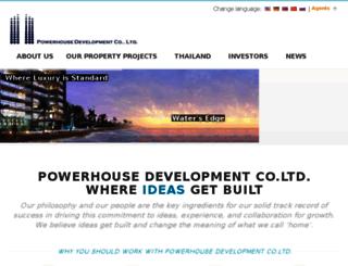 powerhousedev.com screenshot