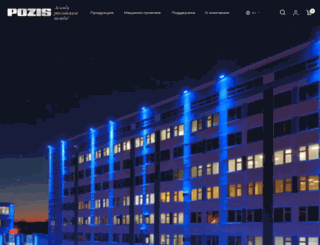 pozis.ru screenshot