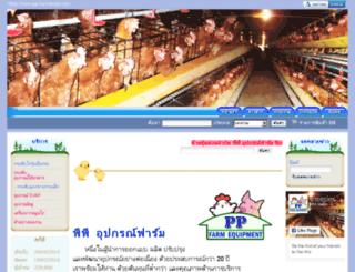 pp-farmevap.com screenshot